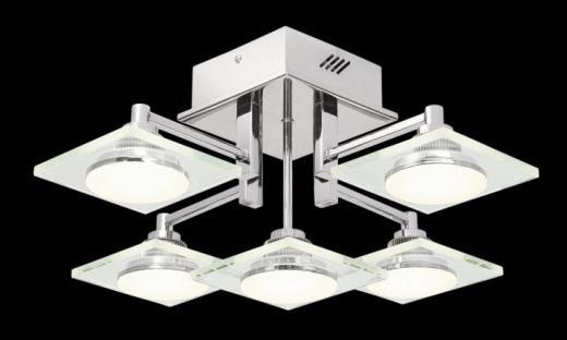 Elan Firosi 5-Light Semi-Flushmount Model 83528