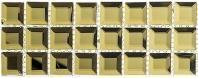 Glasstile Kasbah Series Golden Scarf Backsplash Liner KS544