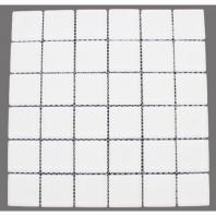 Soho Studio Crystal Super White 2x2 Frosted CRYGSUPW2X2F