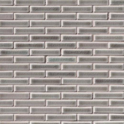 Msi Highland Park Dove Gray Brick Tile Backsplash Smot Pt Dg Brk Hdaz