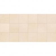 Limestone Adour Creme 6x18 Honed L341