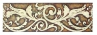 Soci Julian Etched Border Mosaic SSG-1008