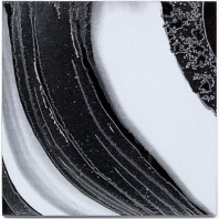 Soho Studio Agata Nero 8x8 Field Tile