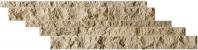 Anatolia Travertine Cambria Strip Noce ACNS217