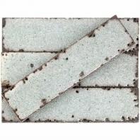 Bahari Brick Caspian 3x12 Subway Lava Stone Tile