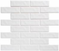 Harmony Series White Rock Brick Interlocking Tile