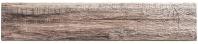 Jaspen Series Kimberley Roast Subway Tile JSP867