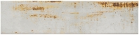 Iberian Series Malaga Coast Subway Tile IBR9372