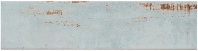 Iberian Series Isabella Bay Bullnose IBR9373-BLNOSE