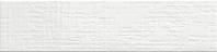 Cosmopolitan Deco Mix Vanilla White Subway Tile CSM12200/400