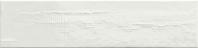Cosmopolitan Deco Mix Smooth Beige White Subway Tile CSM12234/400