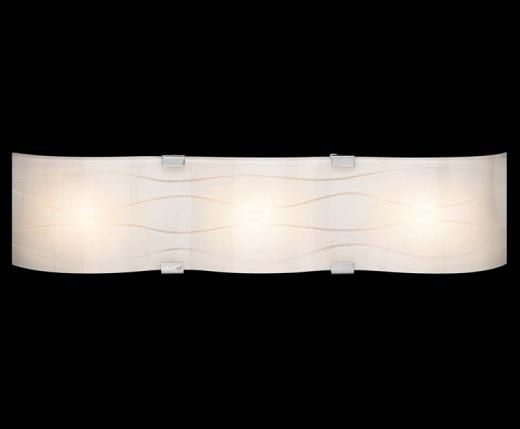 Elan Undulla Vanity Lights Model 83084