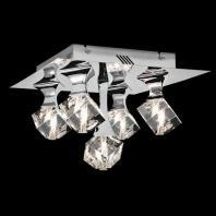 Elan Rockne Ceiling Light Model 83129
