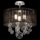 Elan Imbuia Ceiling Light Model 83226